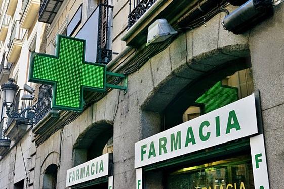 Cómo abrir una farmacia en España
